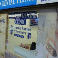 Walk In Dental Clinic